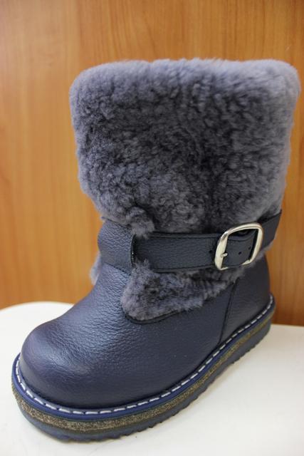Унты Уральские