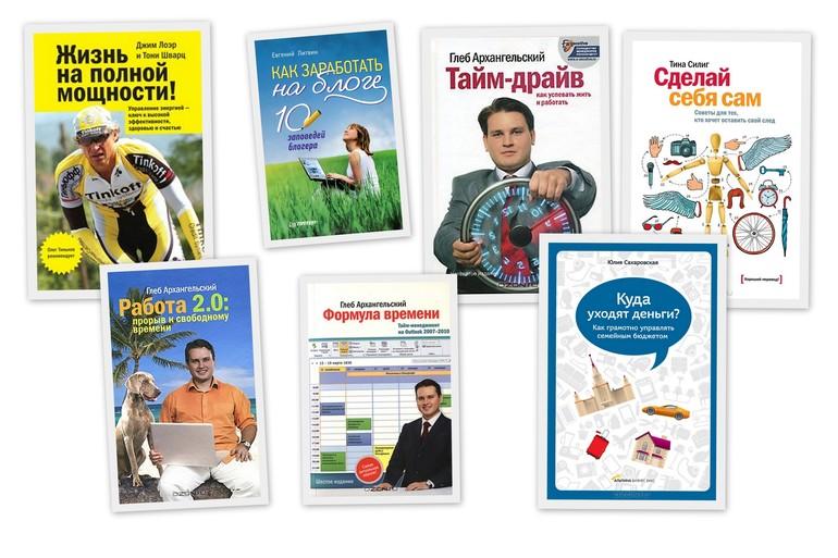 Поделюсь книгами с ОЗОНа в PDF