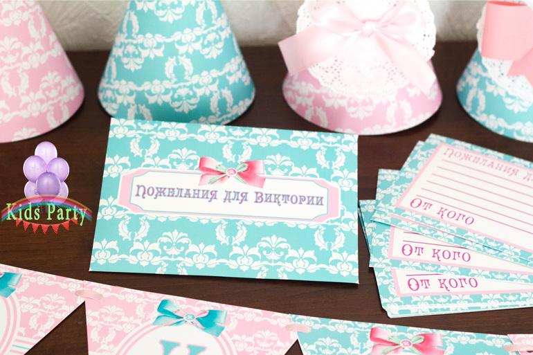 Карточки для пожеланий на день рождения своими руками