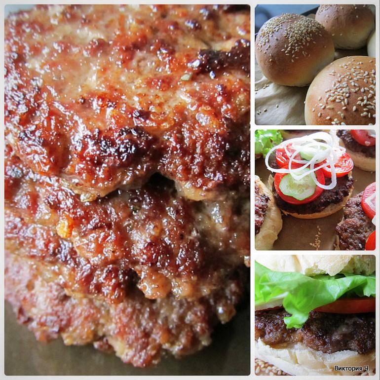 рецепт котлеты для бургера как в макдональдсе