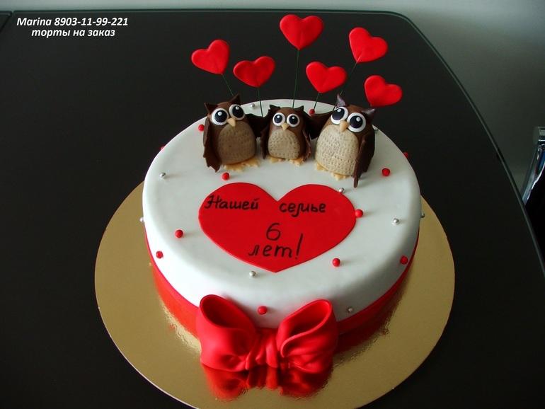 Идея для торта на годовщину свадьбы фото