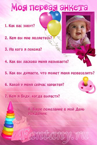 Сценарий юбилея мамы - sobytie.net