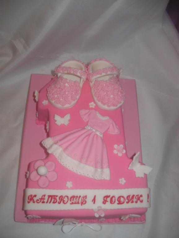 Поздравления девочке настеньке на 1 годик
