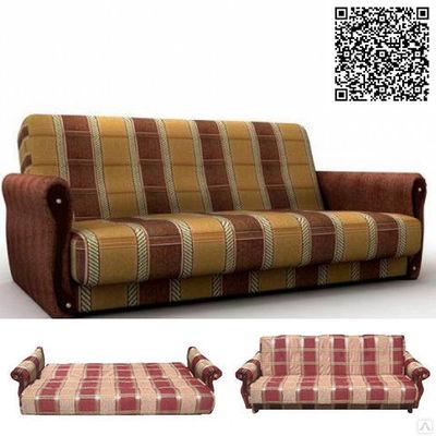 диван уют