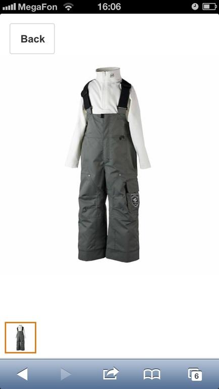 Куплю  Obermeyer  штаны  зимние  для  малчика.