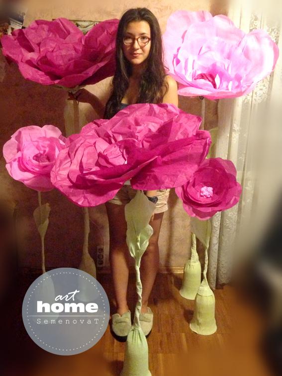 Большие цветы своими руками фото