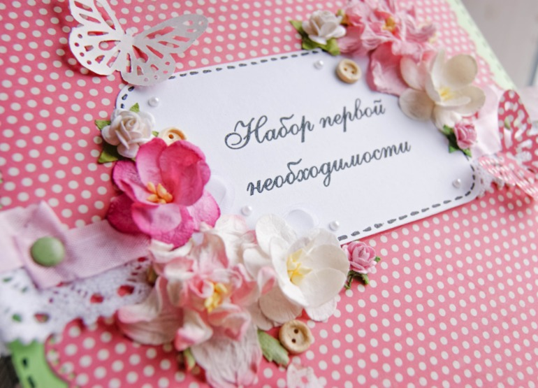 Подарки для будущей невесты 8