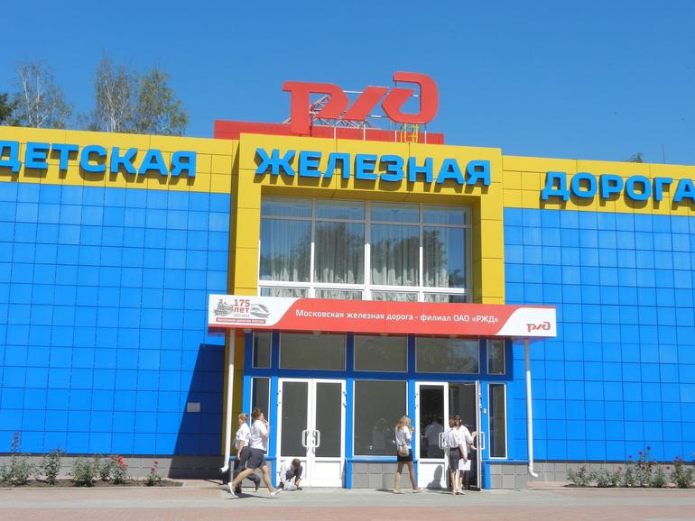 Новомосковск табакерка