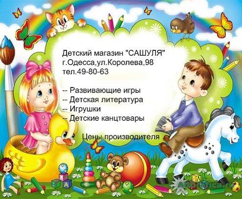 71b97c57c5697a8afd793f6423824286.jpg
