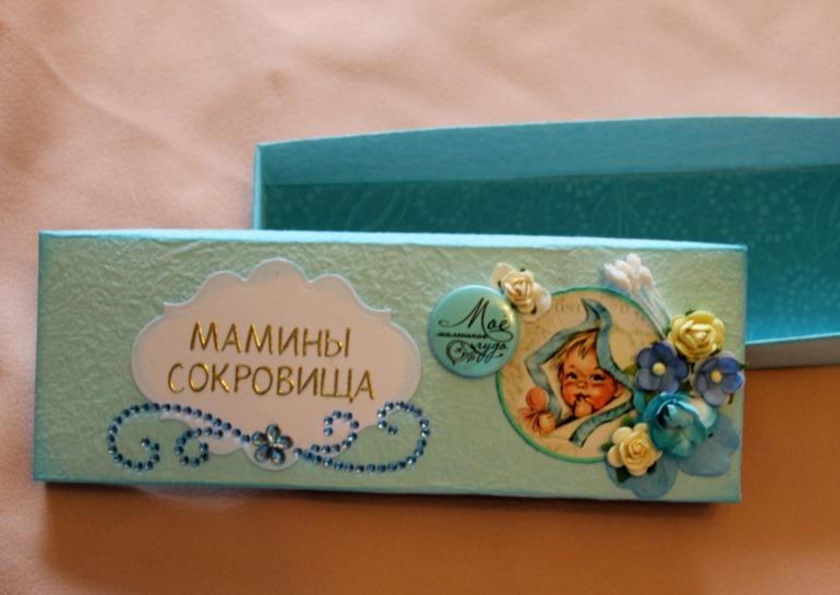 Коробочка книжка мамины сокровища