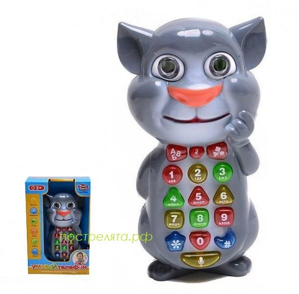 скачать игру кота на телефон - фото 7
