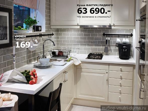 Дизайн кухни одуванчик