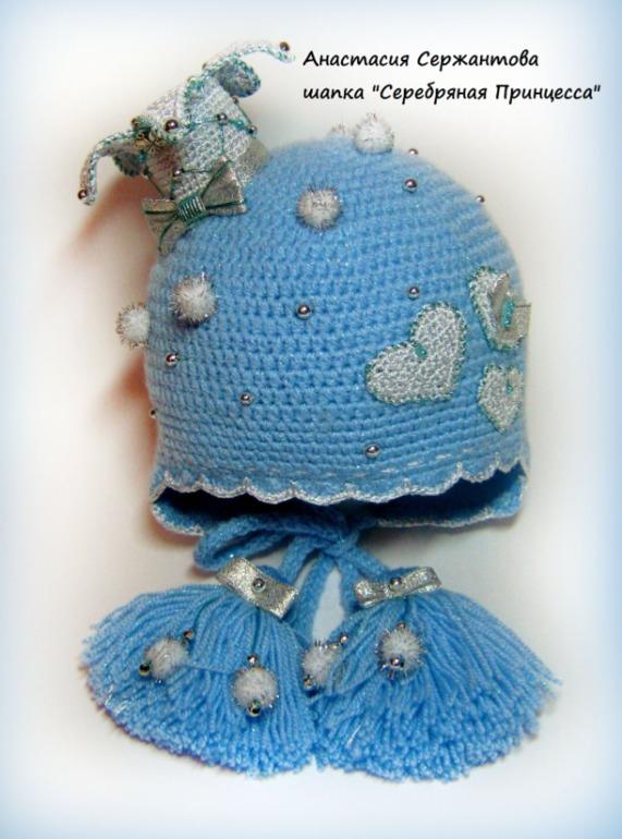 """Демисезонная шапка с короной """"Серебряная принцесса"""""""