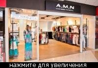 Amn Одежда