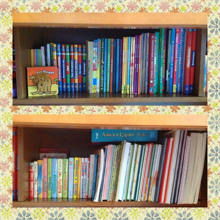 Наши книги. Часть 1.