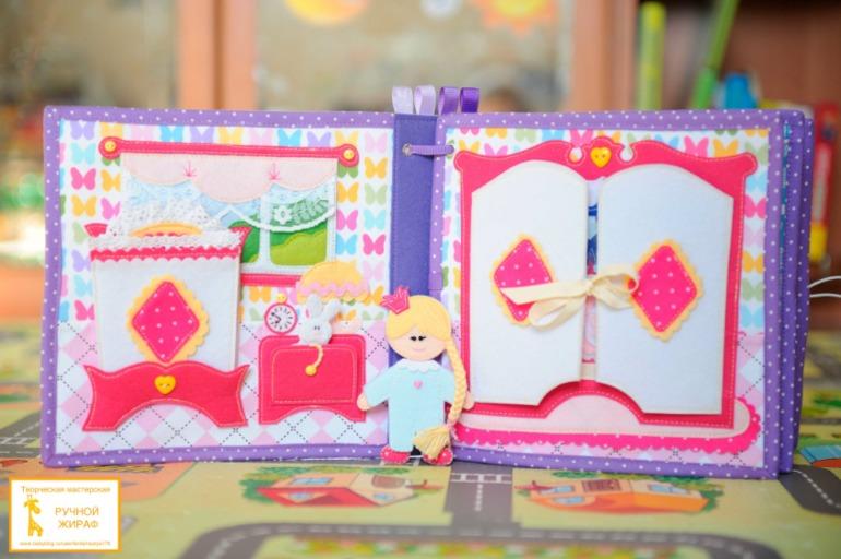 Мягкие книжки своими руками для девочек