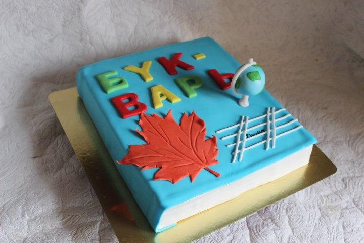Торт в виде азбуки, букваря фото