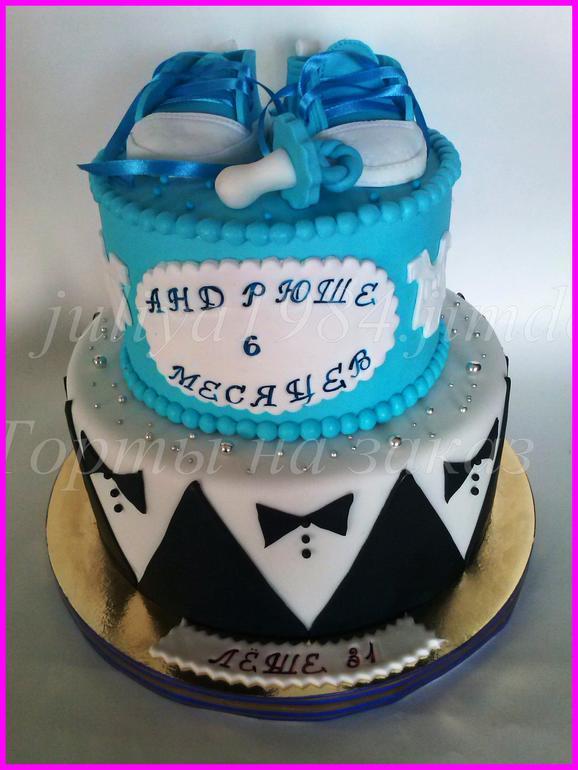 У мужа и сына день рождения в один день поздравление 93