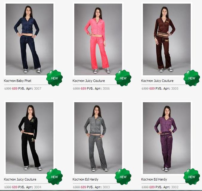 Реплики детской брендовой одежды