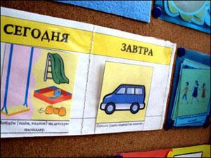 Праздничные дни казахстан декабрь 2016