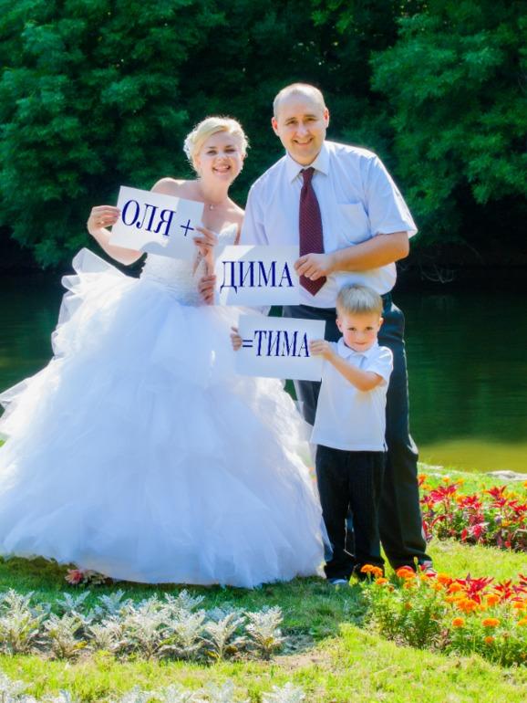 Фотосессия на годовщину свадьбы 10 лет с детьми идеи фото