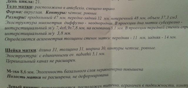f02c59d98ded761bfe52fc145378c5e6.jpg