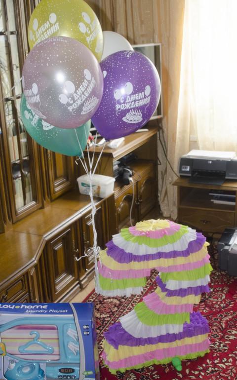 Растяжки с днем рождения смешарики