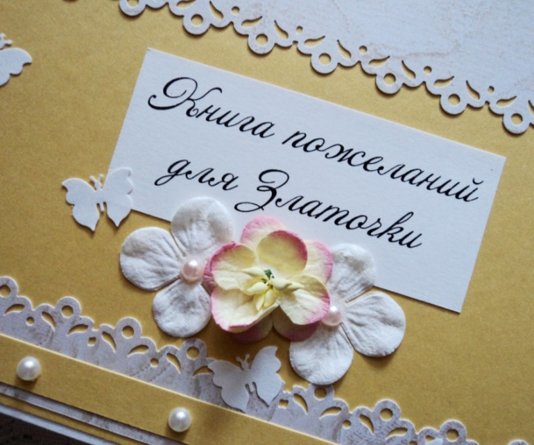 Поздравление злате в день рождения
