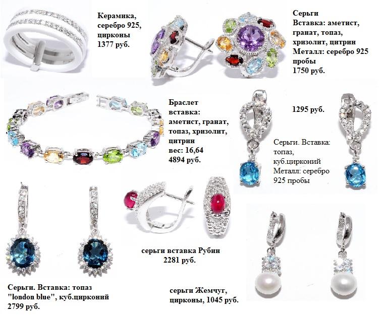 Серебряные украшения невероятной красоты!