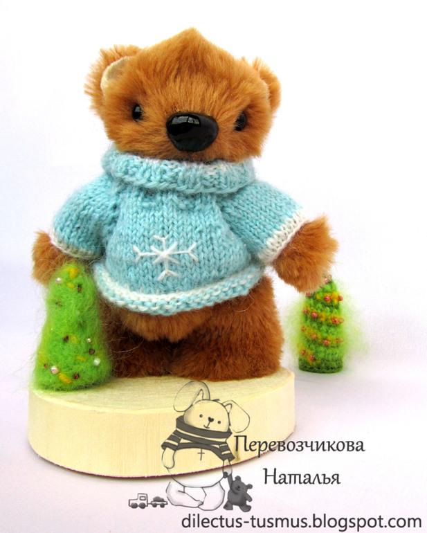 Мишка Тедди - Дениска