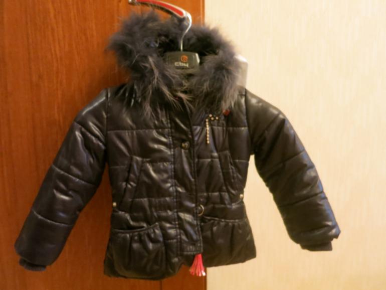 Куртка На 3 годика 2000.р