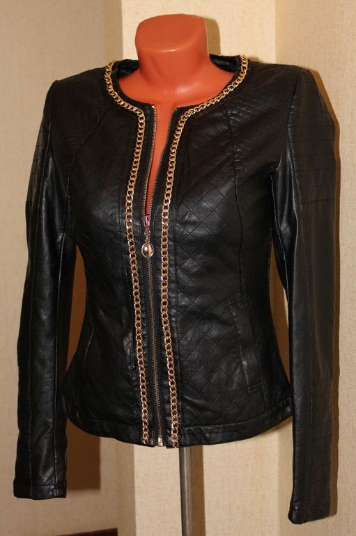 Кожаные Куртки Недорого