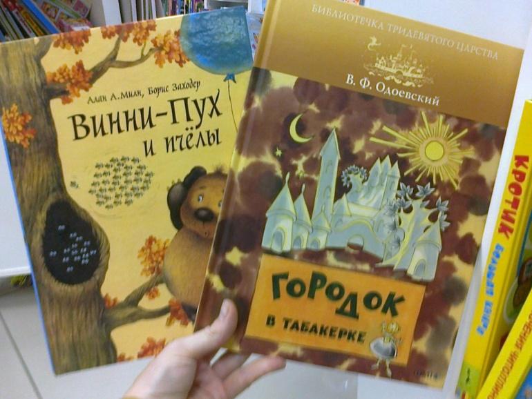 Сказки христиана андерсена короткие читать