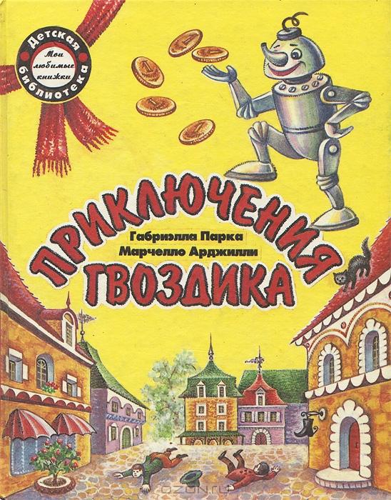 http://062013.imgbb.ru/community/5/57947/da0b1418a54759b88cf9d567285723cf.jpg