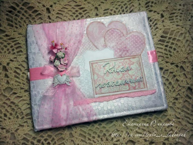 Книга для пожеланий на свадьбу внутри
