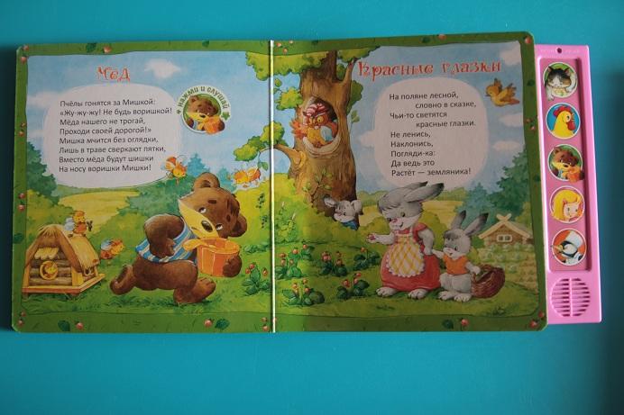 Наши книжки игрушки для самых маленьких - запись пользователя Дина ... ee99c74f95a