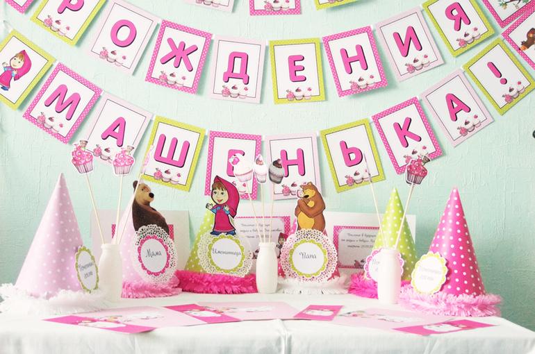 Детский праздник в стиле аниматоры в школу Улица Елены Колесовой