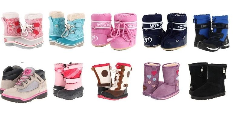 Дешево Детская Обувь И Одежда С Доставкой