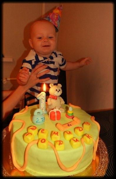 Как сделать ребенку торт на год своими  3