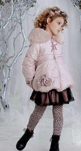 Шикарная курточка Kate Mack