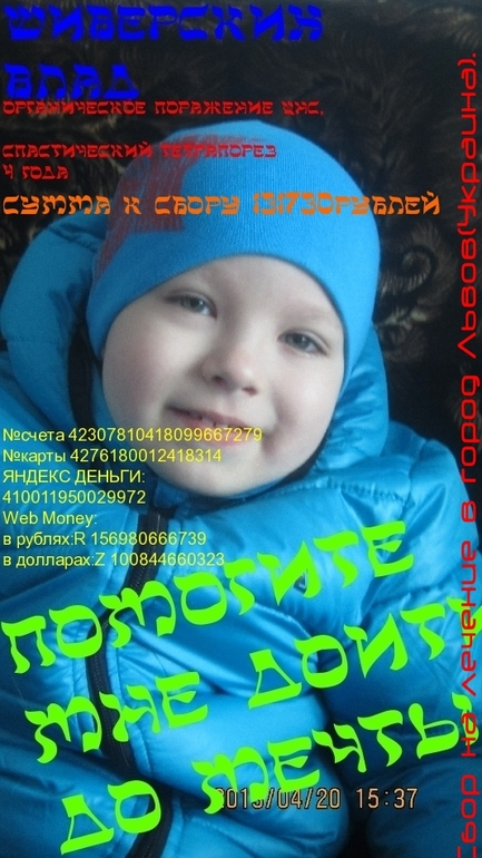 878135bbb715a1390c805fc691c562e3.jpg
