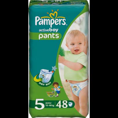 Подгузники памперс для мальчиков