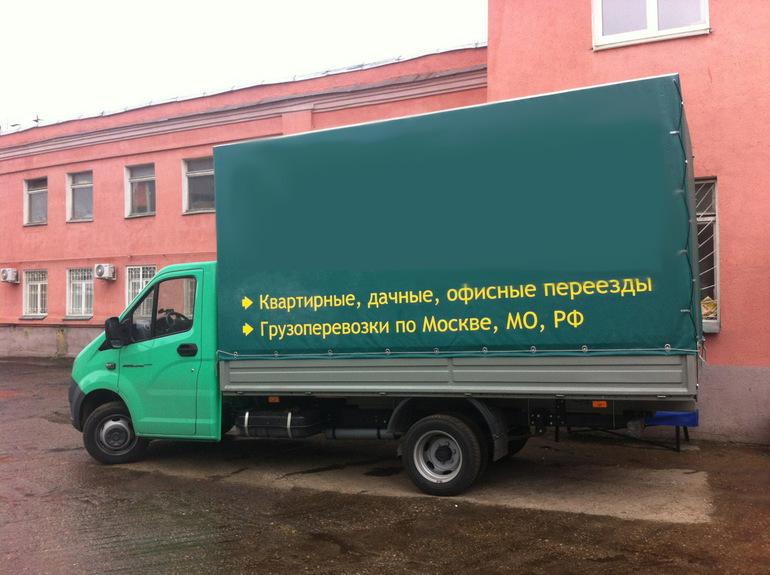 Грузоперевозки, переезды. Перевезти диван, холодильник, шкаф. Москва, МО и регионы.