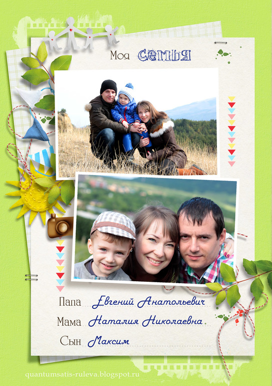 Картинки титульник на лето в детском саду