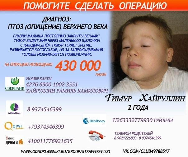 290027d25d37c3150908a2c52fc87141.jpg