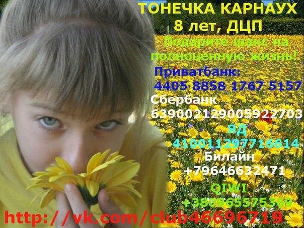 61c994c4463296f97cf7f936a72088e0.jpg