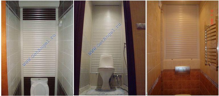 Купить сантехнические рольставни для дома в туалете цена
