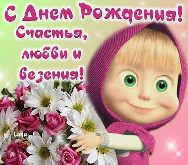 Поздравление с днём рождения для бабушки в