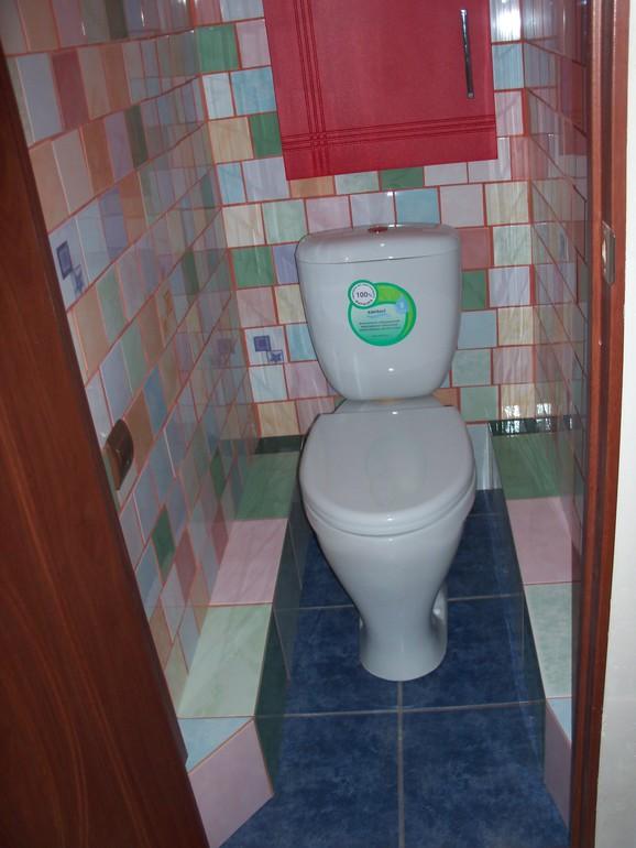 вот такой у нас получился туалет