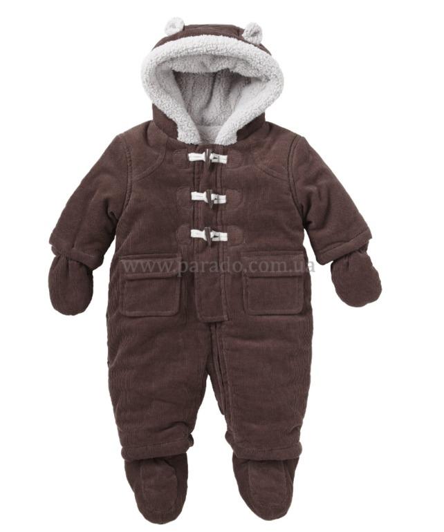 баз детской одежды киров